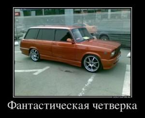 Про то как выбрать фары в машину